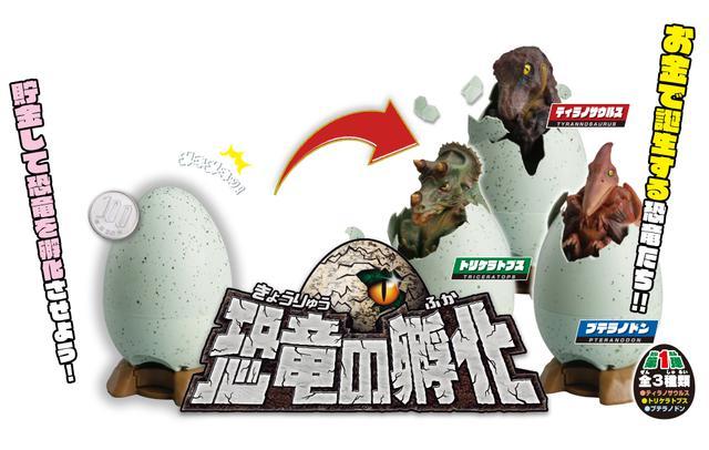 画像: www.shine-jp.com