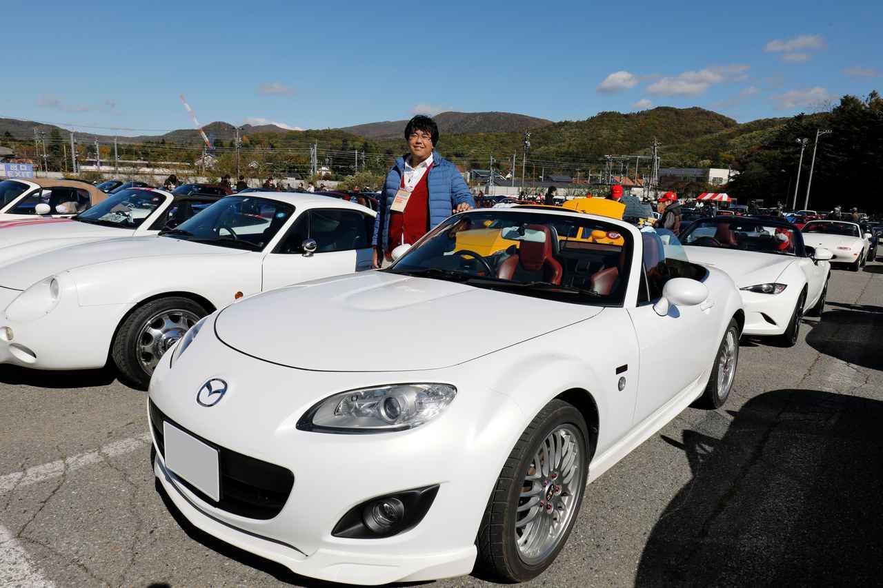 画像: ロードスター NC 20周年記念車/白根宏希さん(埼玉県)・ホイールはBBS RG-Hタイプ