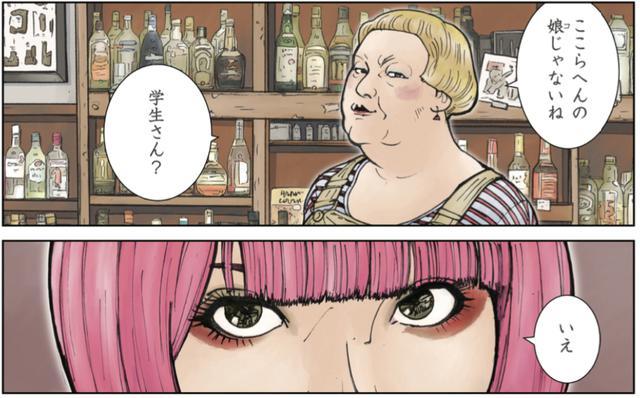 画像3: ミステリアスな女に一目惚れ