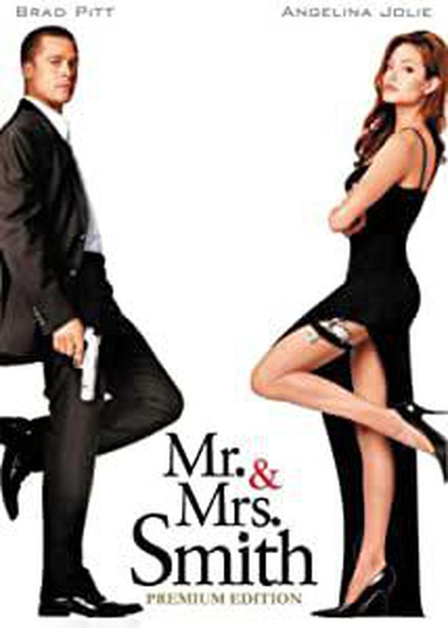 画像: Amazon | Mr.&Mrs.スミス プレミアム・エディション [DVD] | 映画