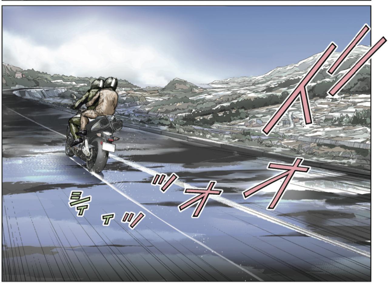 画像3: 離婚を切り出した妻を乗せてバイク旅行に出た男〜RIDE『The last chance saloon』より