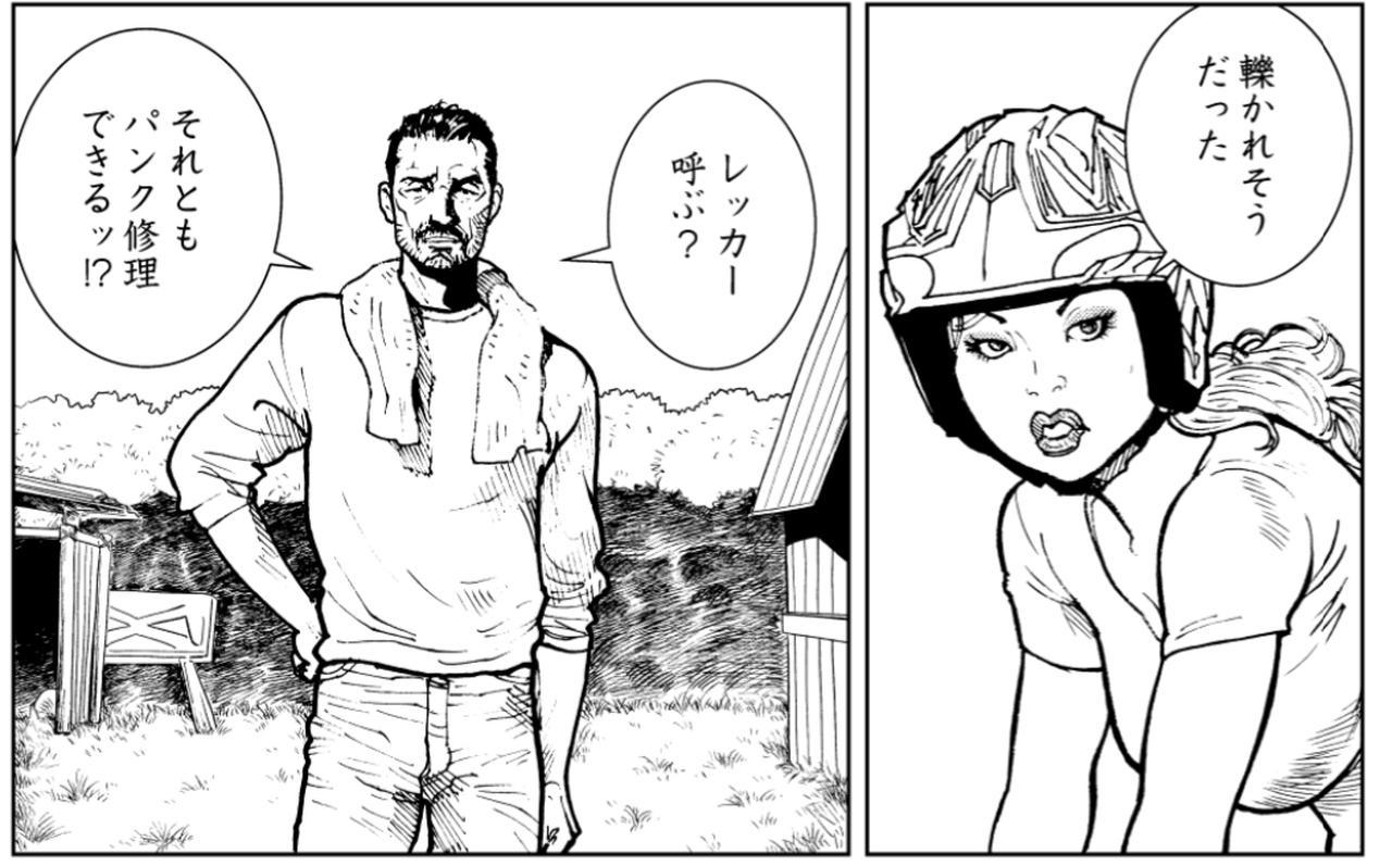 画像3: そこに松ちゃんはいた