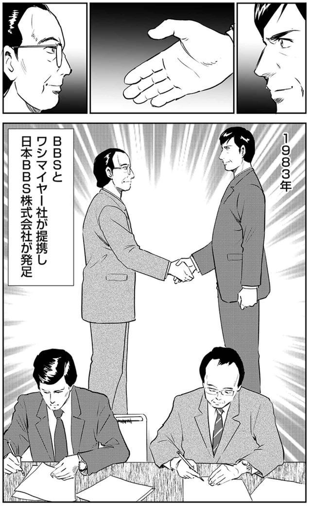 画像: 第2話 鍛造ホイール誕生 tc.bbs-japan.co.jp