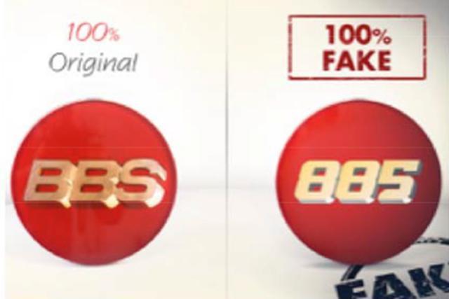 画像: 左がBBS、右が885ブランドのロゴ。不鮮明な写真では見間違えるのも無理はない