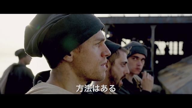 画像: 伝説の脱獄映画が蘇る!映画『パピヨン』30秒予告(6/21公開) youtu.be