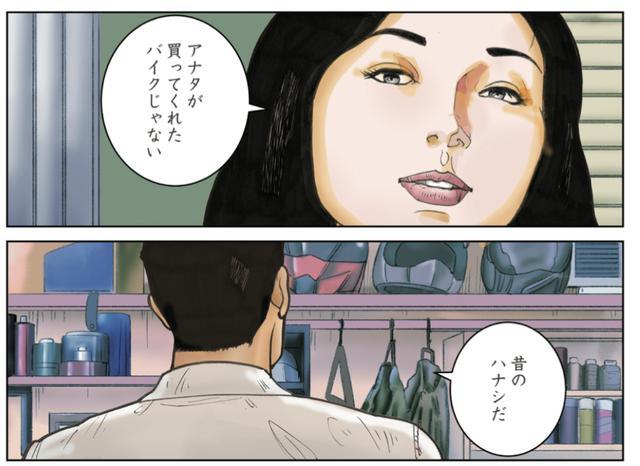 画像2: 縒りを戻しにきた?女を振り切って桜吹雪の中へ