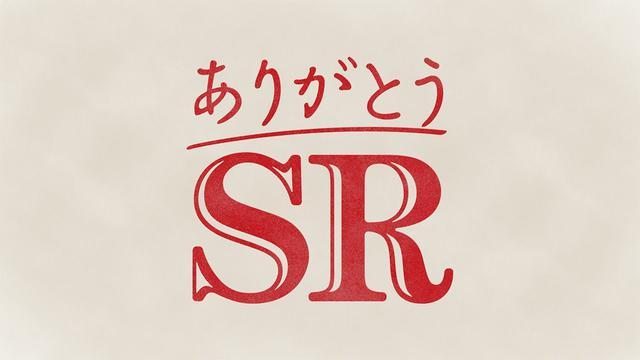 画像: ありがとうSR  ヤマハ発動機 youtu.be