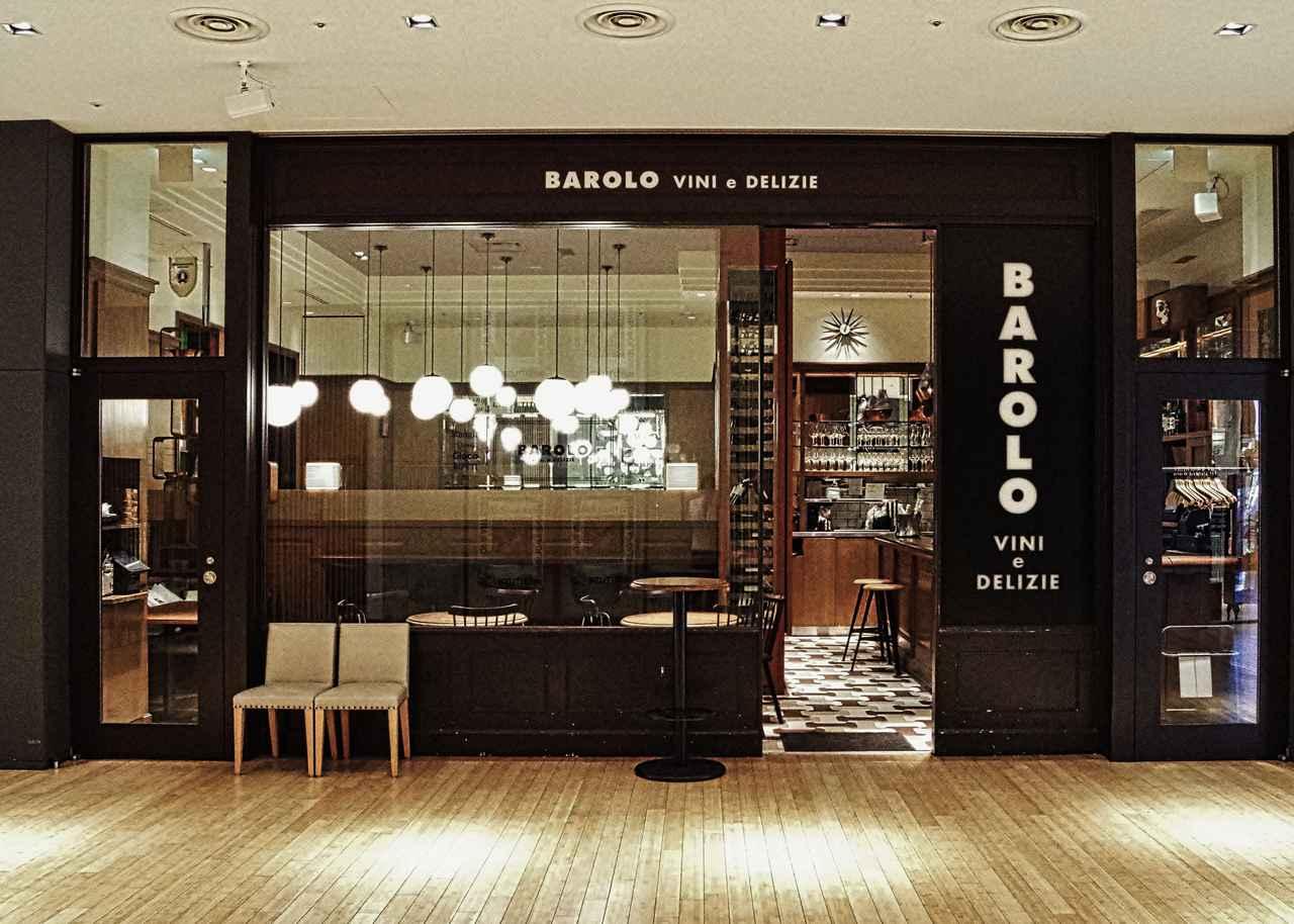 画像: 本物を追求した本格イタリアン「BAROLO(バローロ)」
