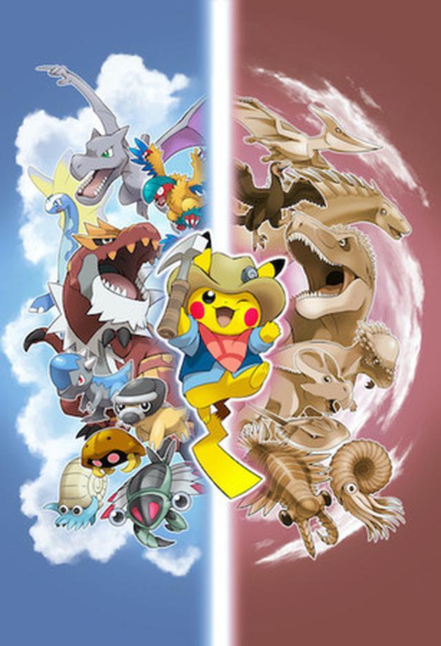 画像: (C) 2021 Pokémon. (C) 1995-2021 Nintendo/Creatures Inc./GAME FREAK inc. ポケットモンスター・ポケモン・Pokémonは任天堂・クリーチャーズ・ゲームフリークの登録商標です。