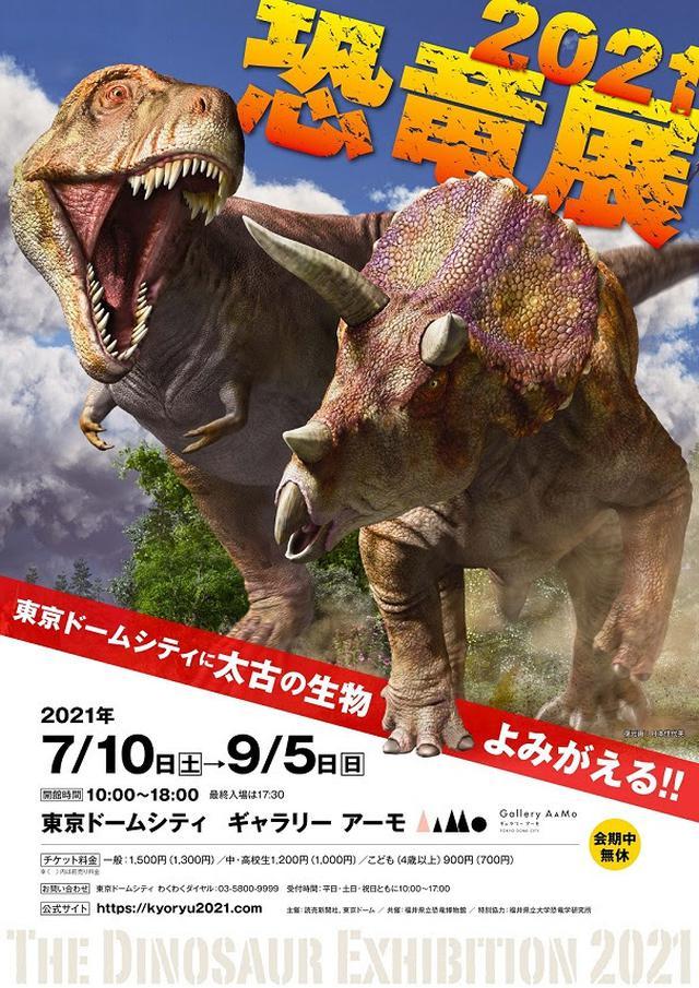 画像: spice.eplus.jp