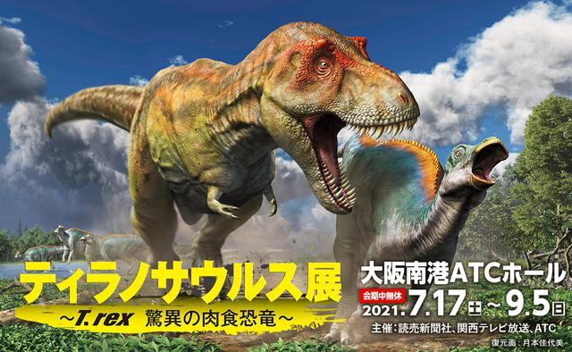 画像: www.ktv.jp