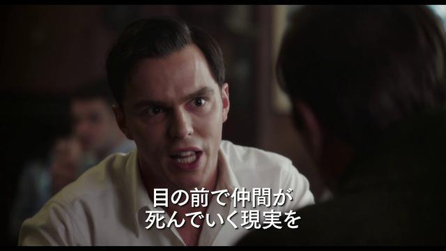 画像: 映画『ライ麦畑の反逆児 ひとりぼっちのサリンジャー』予告編 youtu.be