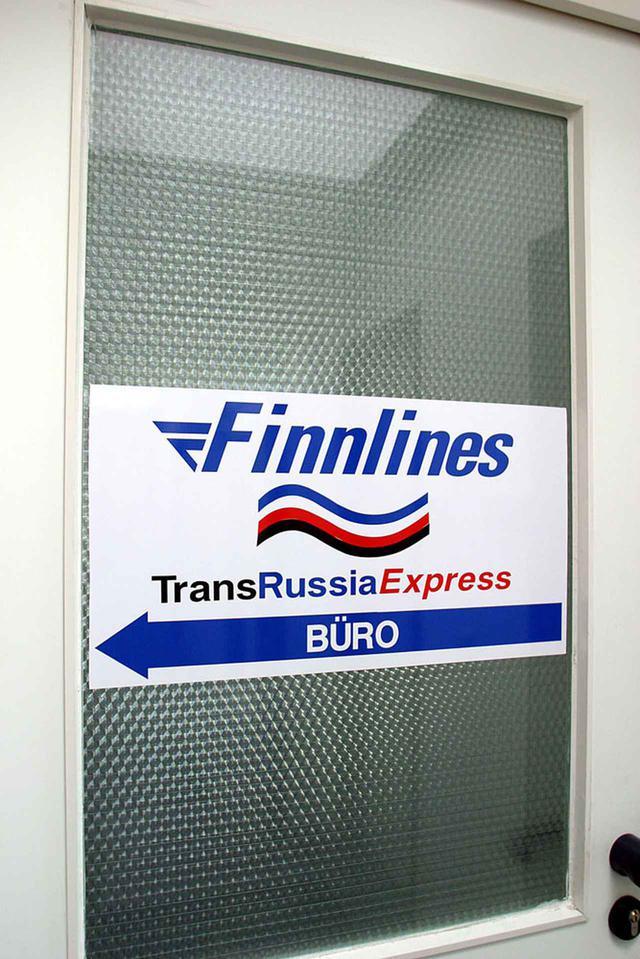 画像: サンクトペテルブルクとリューベックを結ぶ航路には、トランス・ロシア・エクスプレスの名が与えられていた。