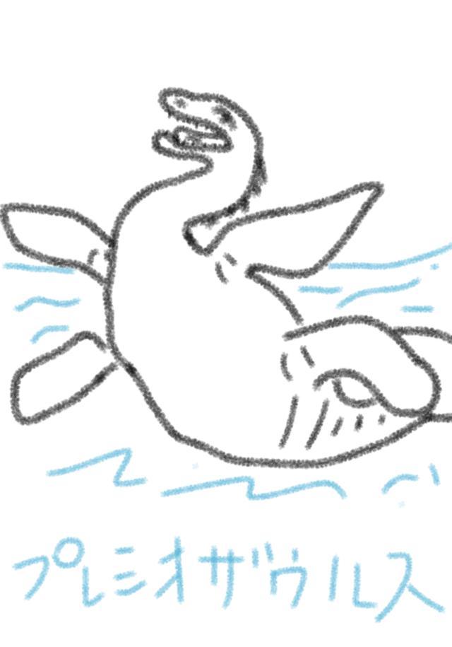 画像4: 【生田晴香オススメ恐竜本】昭和のトンデモ恐竜がやばい!