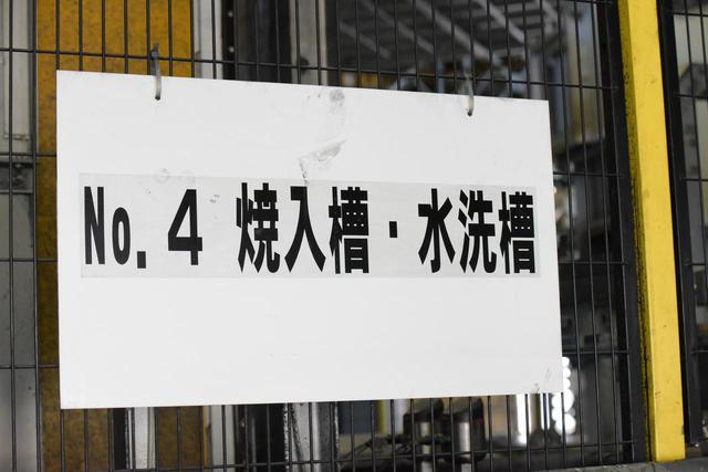 """画像: 加熱と冷却を行う""""熱処理""""。日本刀を熱して冷やす作業がまさにこれである"""