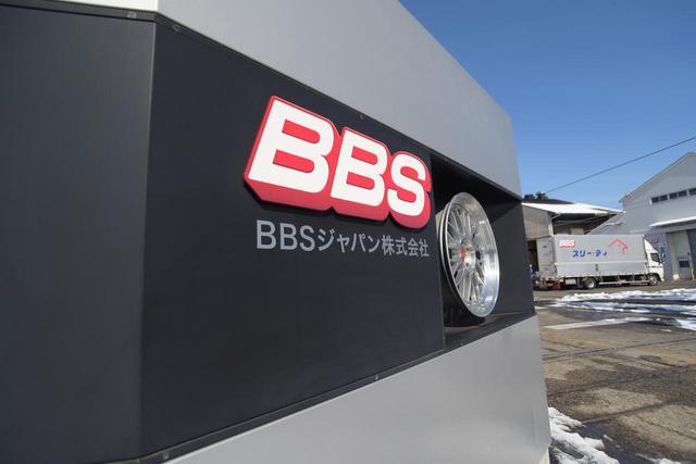 画像: BBSジャパンの高岡本社兼製造工場