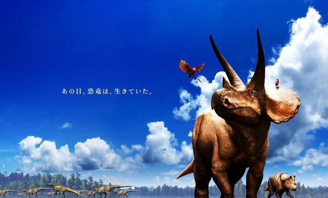 画像: イラストレーション 恐竜くん ©Masashi Tanaka