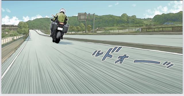 画像1: 1人ツアラーバイクを走らせる男の目的は?〜RIDE「The tense up」より