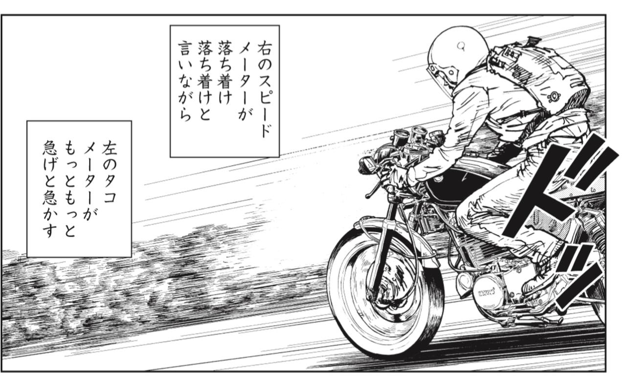 画像2: 右のスピードメーターが落ち着け、と宥め、左のタコメーターが急げ!と急かす。