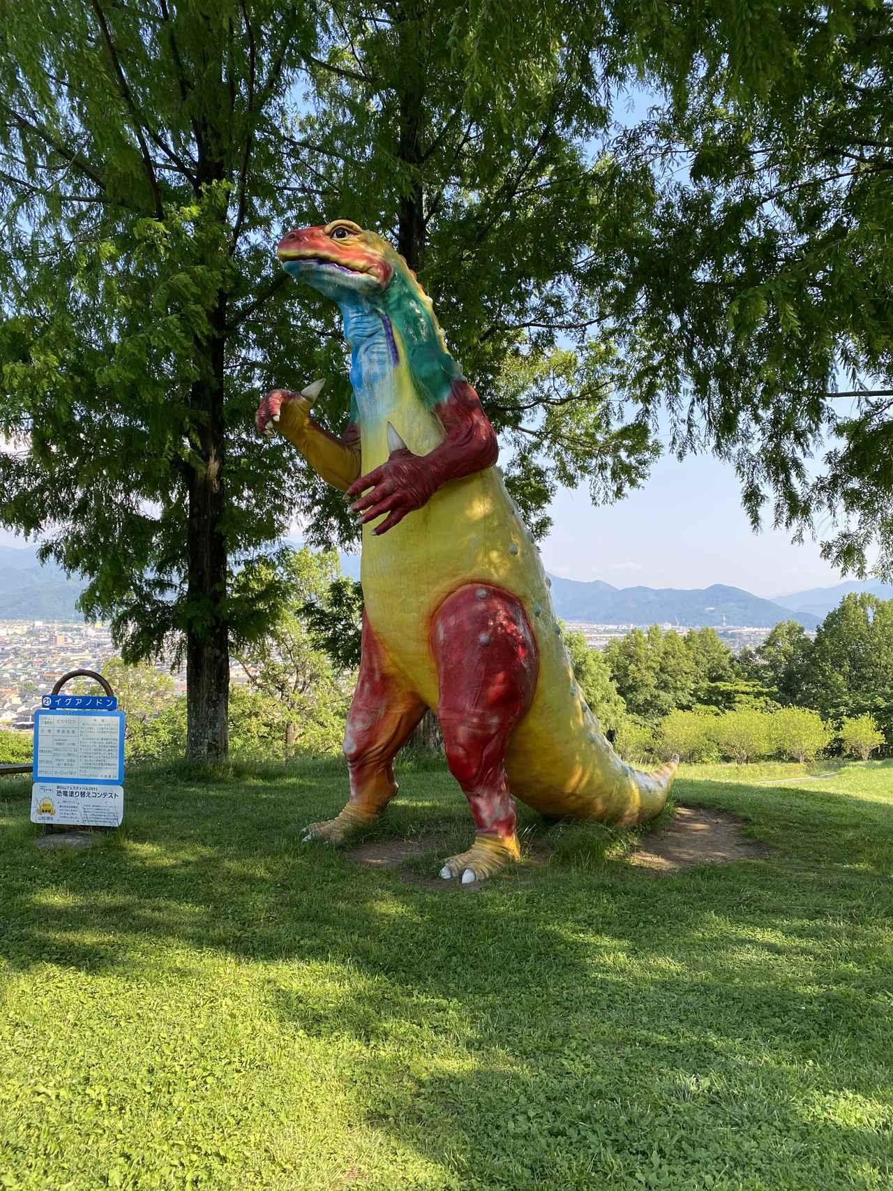 画像5: 恐竜わっしょい!