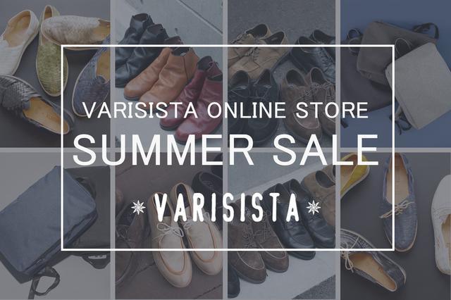 画像: 日本 | Varisista