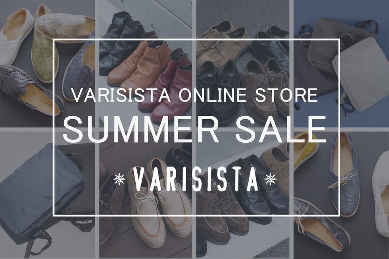 画像: 日本   Varisista