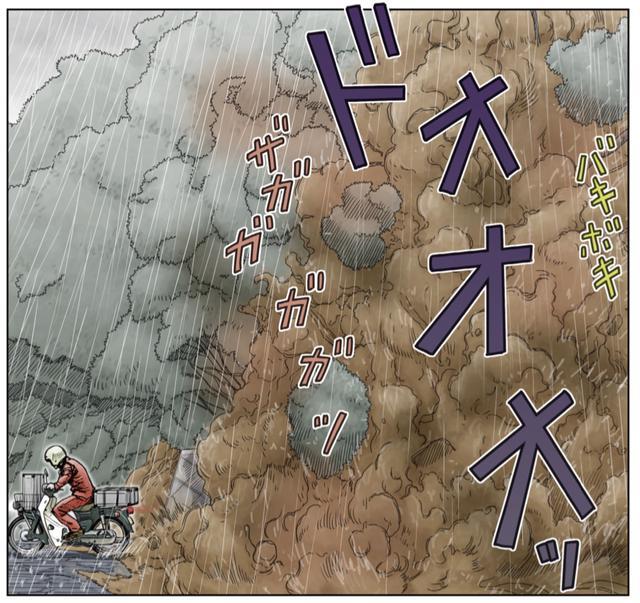 画像1: 突然の雨に耐えきれなくなった土砂が流れ落ちてきた!
