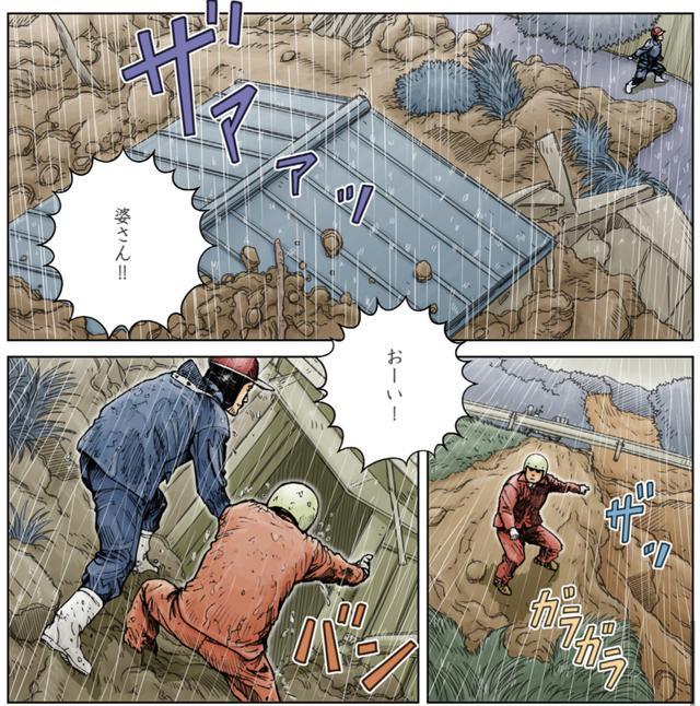 画像2: 土石流に流された家屋に残された住人を救う