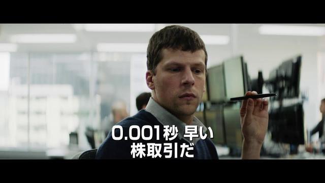 画像: 映画 『ハミングバード・プロジェクト 0.001秒の男たち』 公式予告 youtu.be