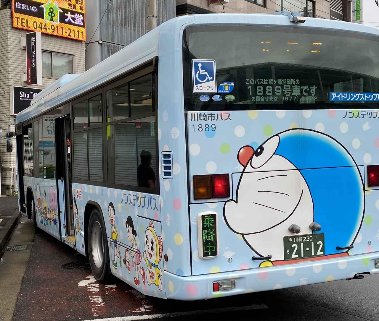 画像: バス