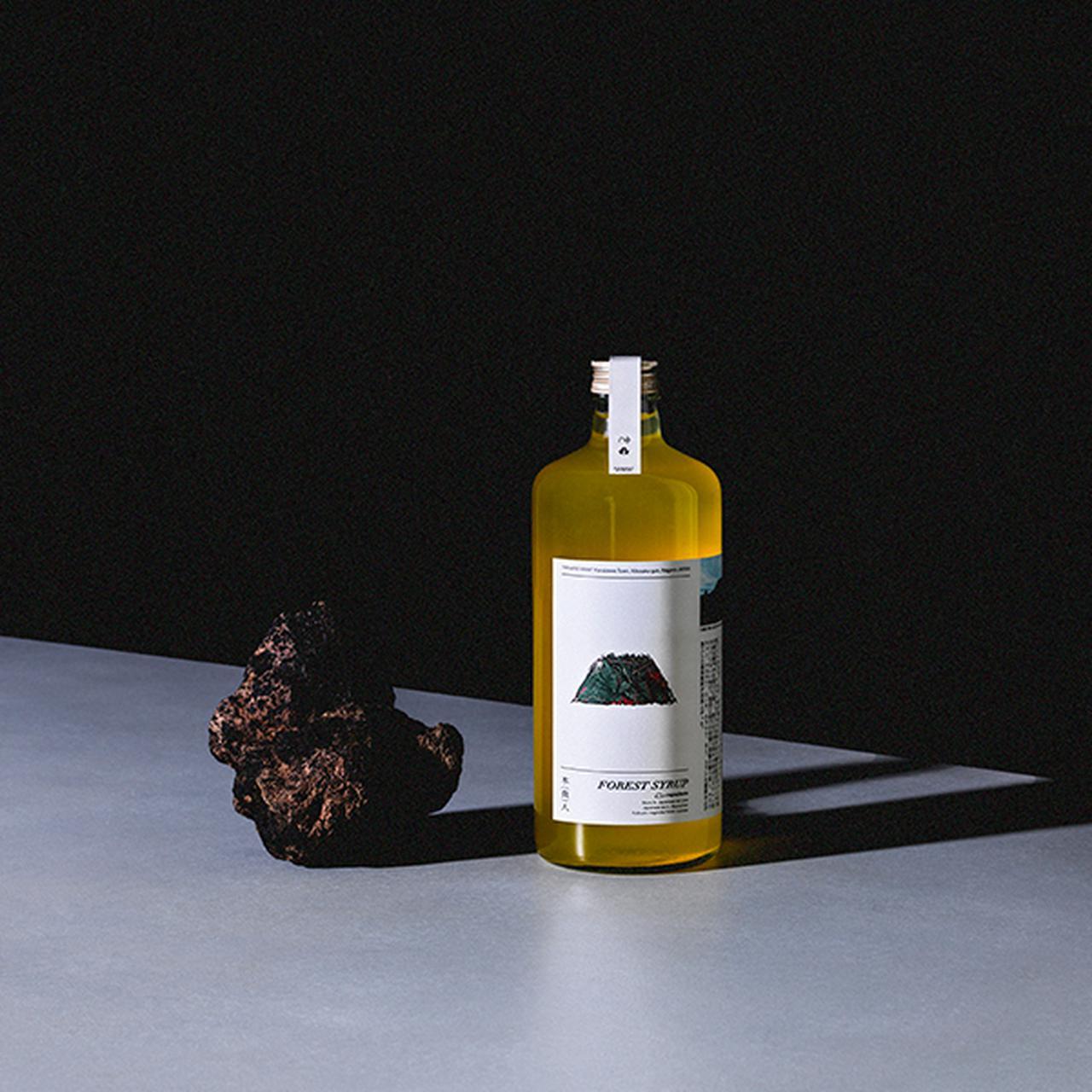 """画像2: """"森を飲む""""という新体験 木の食用化で作る炭酸水とシロップが発売"""