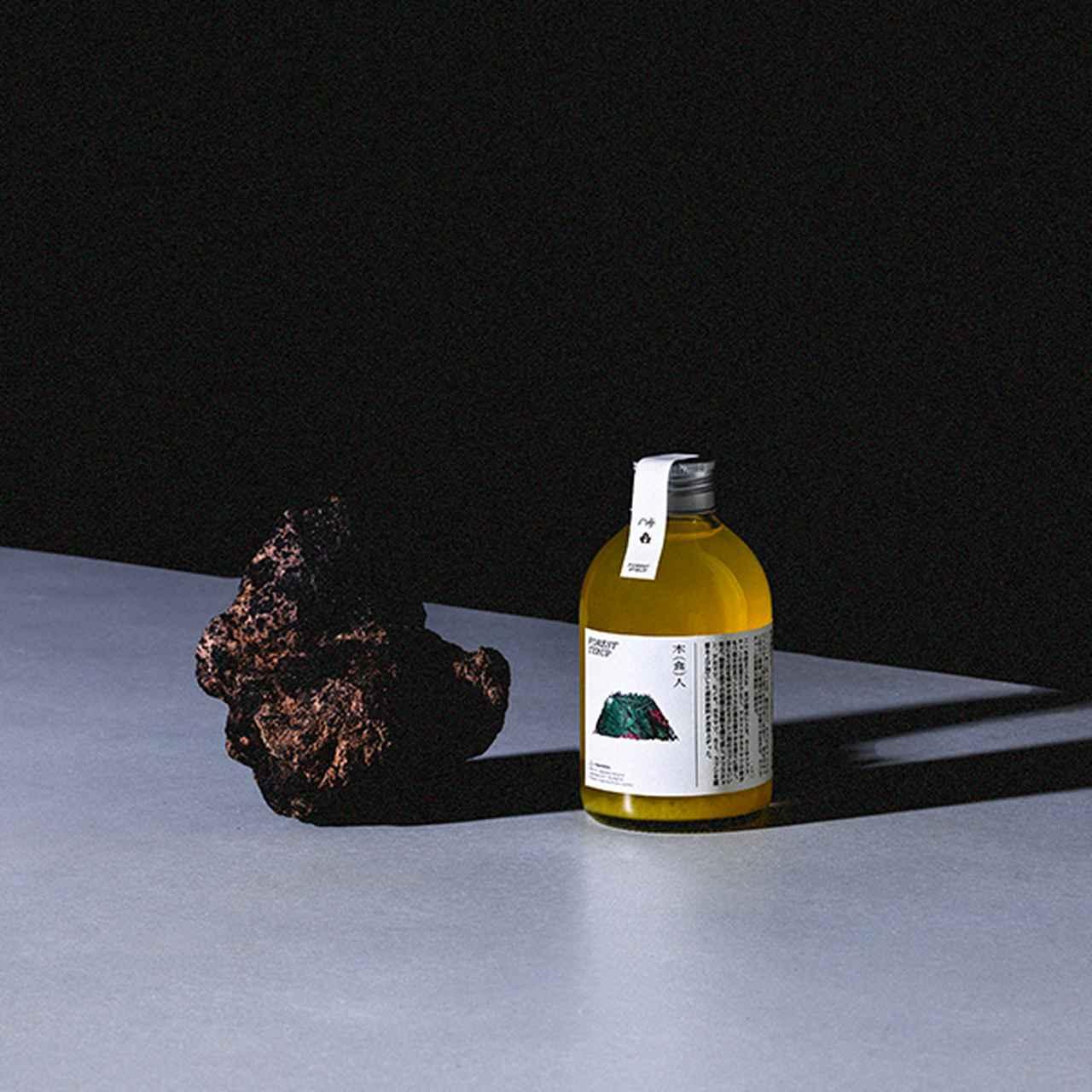 """画像1: """"森を飲む""""という新体験 木の食用化で作る炭酸水とシロップが発売"""