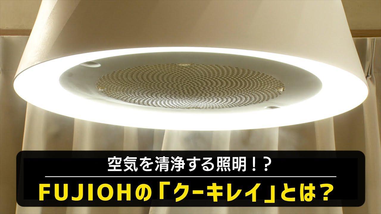 画像: 【FUJIOH】cookirayビデオリリース youtu.be