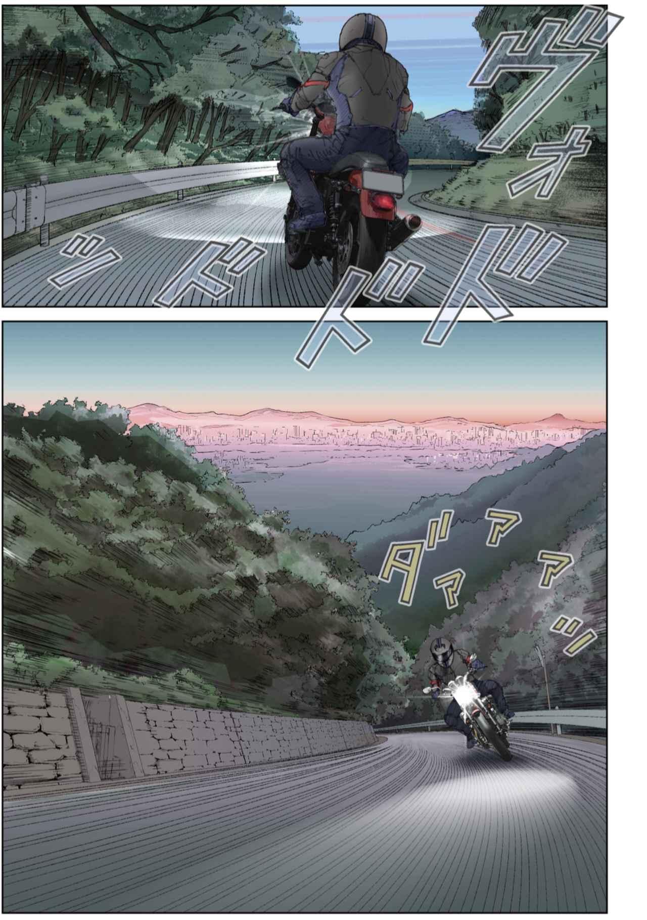 画像1: 毎朝のルーティンを愉しむバイク乗り