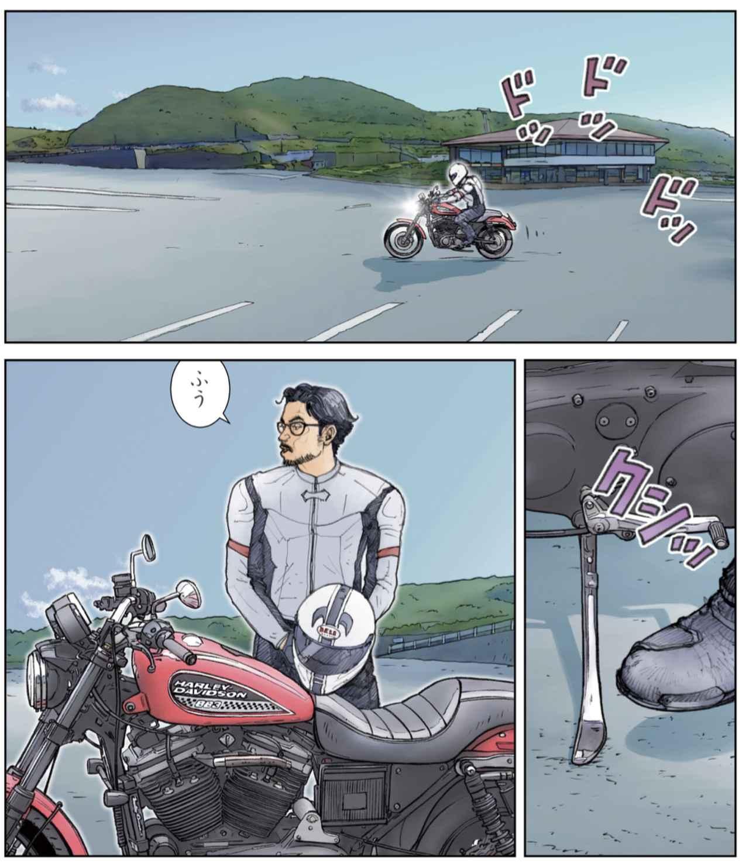 画像2: 毎朝のルーティンを愉しむバイク乗り