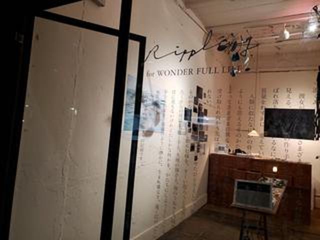 画像: 中川正子「Rippling」for WONDER FULL LIFE刊行記念展が、 東京・森岡書店銀座店で開催中! 8月4日(日)まで。