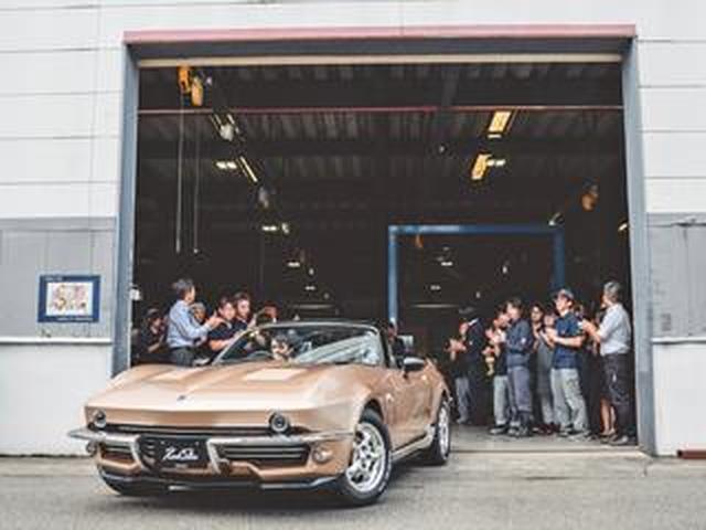 画像: 光岡自動車「ロックスター」をラインオフ。初号車がオーナーの手に!