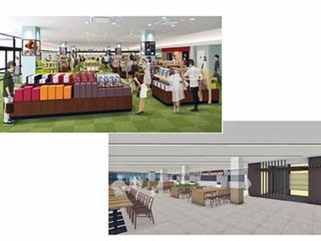 画像: 東名高速 浜名湖サービスエリアが第一期リニューアルオープン