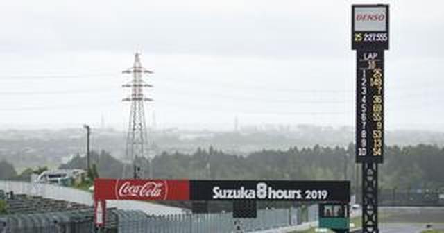 画像: <鈴鹿8耐11> いよいよ土曜日はTTT! ~開始時刻迫る! 台風も迫る!