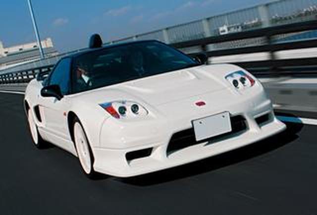 画像: 【あの限定車は凄かった9】NSX-R GT(5台限定/2005年2月発表/販売価格5000万円<当時>)