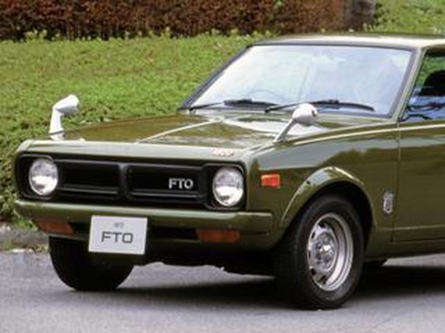 画像: 【昭和の名車 48】三菱 ギャランクーペFTO 1600GSR(昭和48年:1973年)