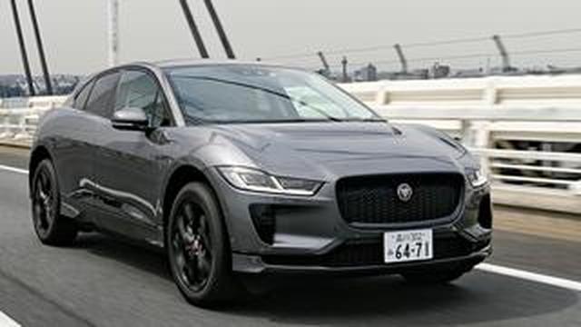 画像: 【最新SUVコレクション1】フルバッテリー電気自動車(BEV)の実用性の高さを証明したジャガーI-PACE