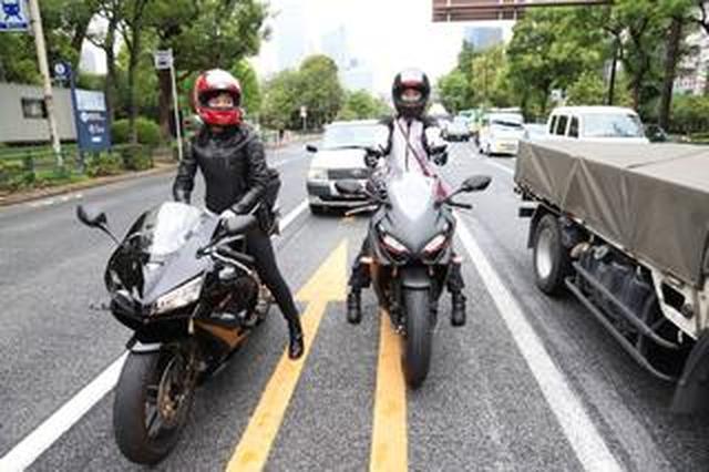 画像: いよいよ明日(24日)から! 「バイクのふるさと浜松2019」バイク女子たちも会場に向かって出発!