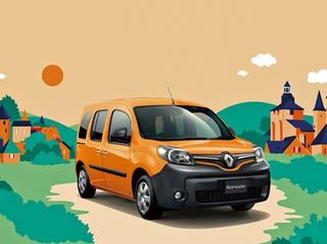 画像: ルノー カングーの限定車「クルール」、今回はオレンジ色で200台限定販売!