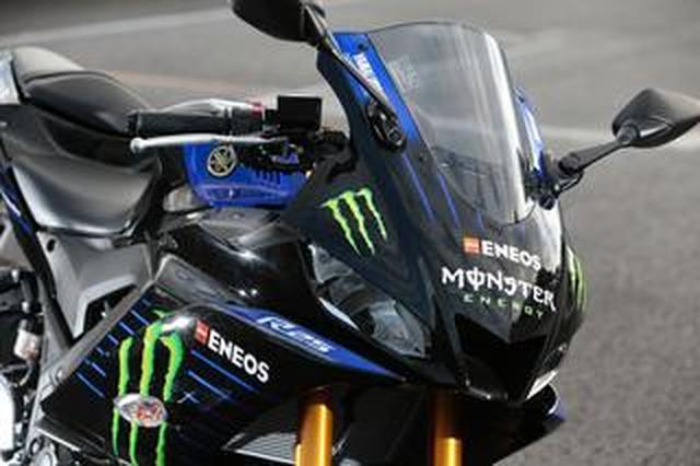 画像: 台数限定のMotoGPカラー! 「YZF-R3 ABS」「YZF-R25 ABS」に「Monster Energy Yamaha MotoGP Edition」が登場!