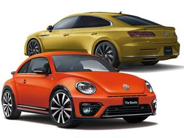 画像: 10%への消費増税は10月1日。フォルクスワーゲンがこれに対応して車両価格を改定へ