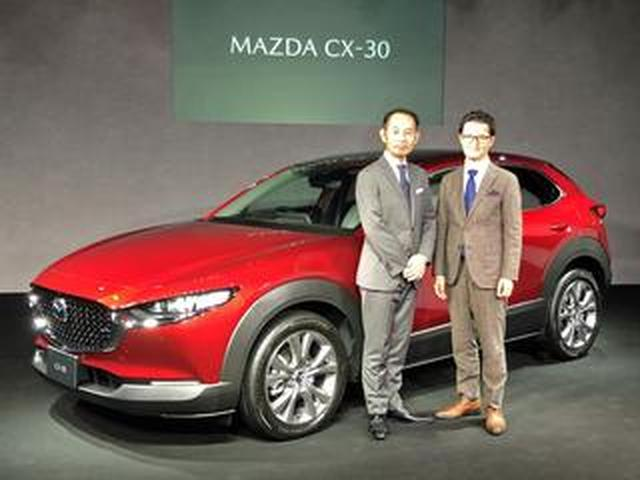 画像: マツダが新世代商品第2弾、SUVの「CX-30」を発表。予約受注を開始