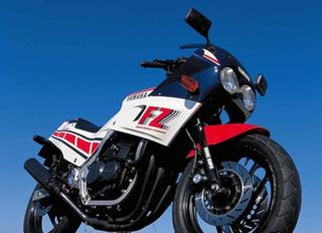 画像: Yamaha FZ400R(1984年)<ヨンヒャク今昔物語>-Be Reborn-