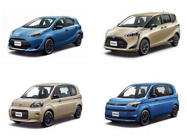 画像: トヨタ 4車種のコンパクトカーにアウトドアカジュアルテイストの特別仕様車を設定