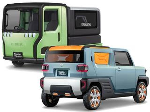 画像: 【東京モーターショー】ダイハツは次世代の軽自動車SUVを含む4つのコンセプトモデルを展示